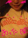 Sany0872