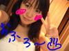 Sany0883
