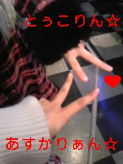 バッタリ☆