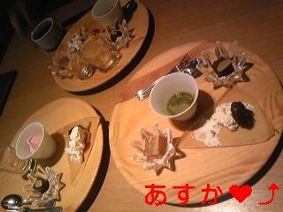 ランチ終了〜☆